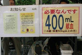 2006-05-28No(001).jpg