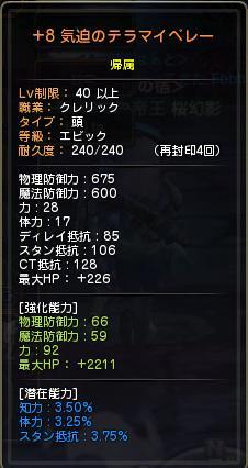 bdcam 2011-03-18 18-39-24-515