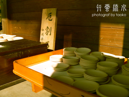 photo54.jpg