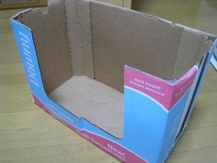ダウニーの空き箱