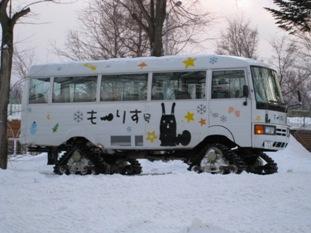 マイクロバス型もーりす号