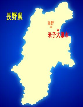 naganoyonakodaibakufu.jpg