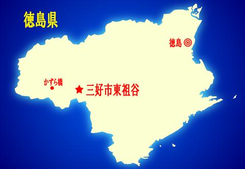 tokushima-higasiiya.jpg
