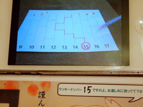 20120325_4.jpg