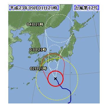 0902-1 台風