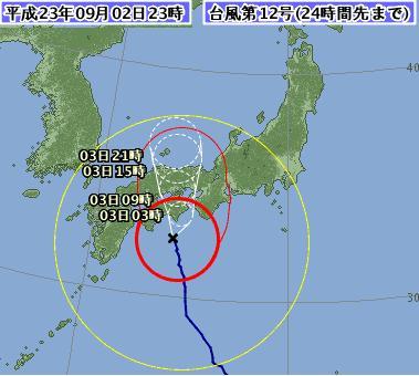 0903-1 台風