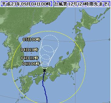 0904-1 台風12号