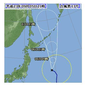 0906-1 台風13号