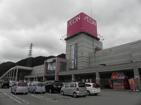 和田山にて