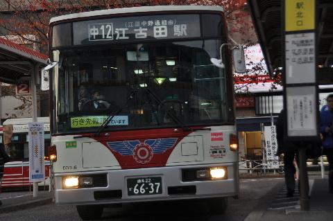 46_20110727185850.jpg