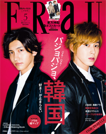 201205cover02[1]