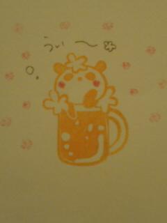 ぱんだビール1