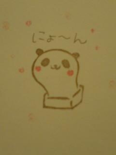 ぱんだ餅1