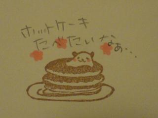 ぱんだケーキ1