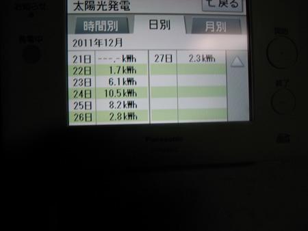 taiyo-008.jpg