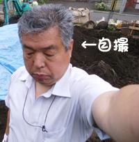 taiyo_shachou.jpg