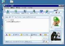20070720114329.jpg
