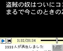 2007y06m12d_232610281.jpg