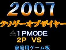 2008y02m07d_203225531.jpg