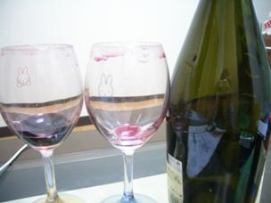 ワインの後