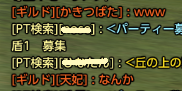 110828f.png