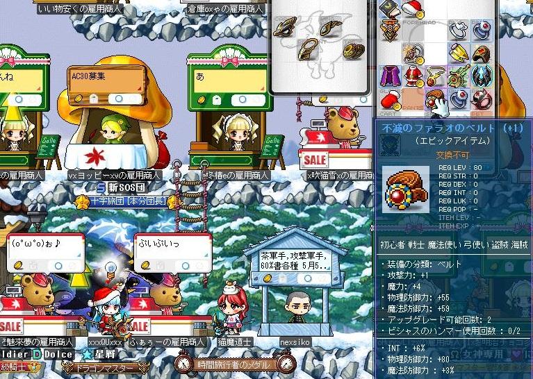Maple110504_230103.jpg