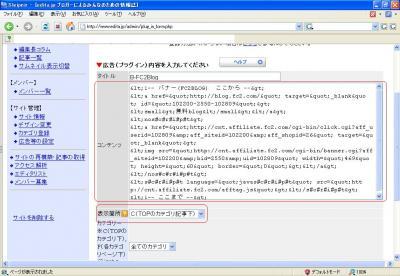 after_edita_magazine14864.jpg