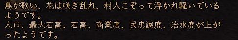 知行イベント