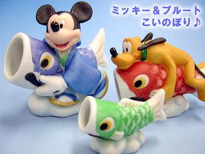 ミッキーの鯉のぼり