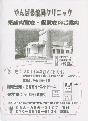 L_20110325193828.jpg