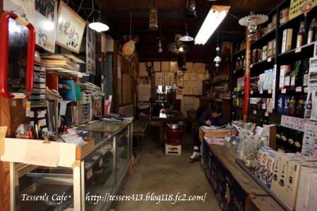 CA5HAO8L_convert_20120127070437.jpg