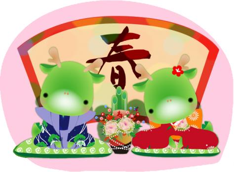 tatu-goaisatu-ic3.png