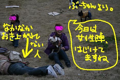 200812071.jpg
