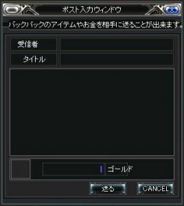 070827_07.jpg