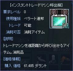070827_18.jpg