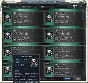 070827_23.jpg