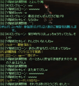071220_19.png