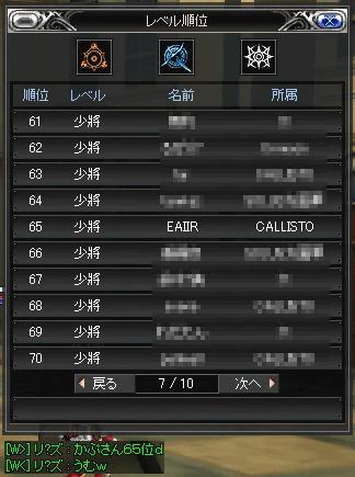 かぷさんGJ