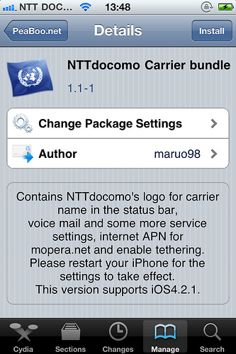 NTTdocomo Carrier bundle 1.1-1