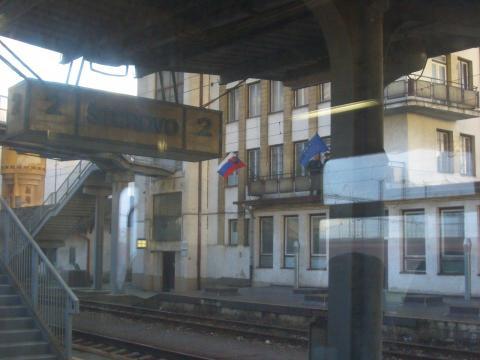 Sturovoの駅