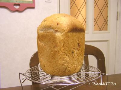 【くるみレーズン食パン】