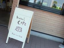 kimino's CAFE