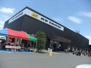 RSタイチ京都店