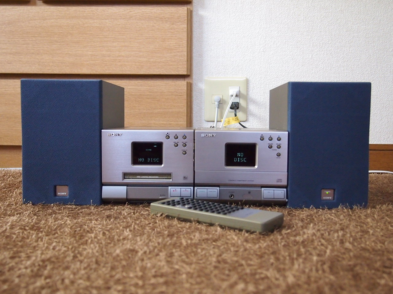 SONY Qbric CMT-M1 - SALTAWAY