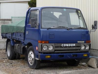 CONDOR20・30 110416