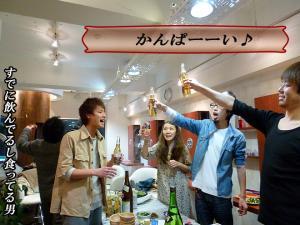 2011noukai1.jpg