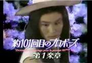 yaku101.jpg