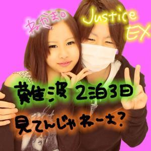 NEC_0344_20110830152409.jpg