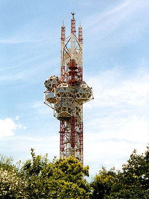 300px-EXPO_TOWER.jpg