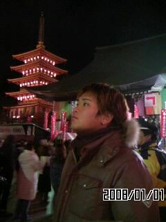 高幡不動08
